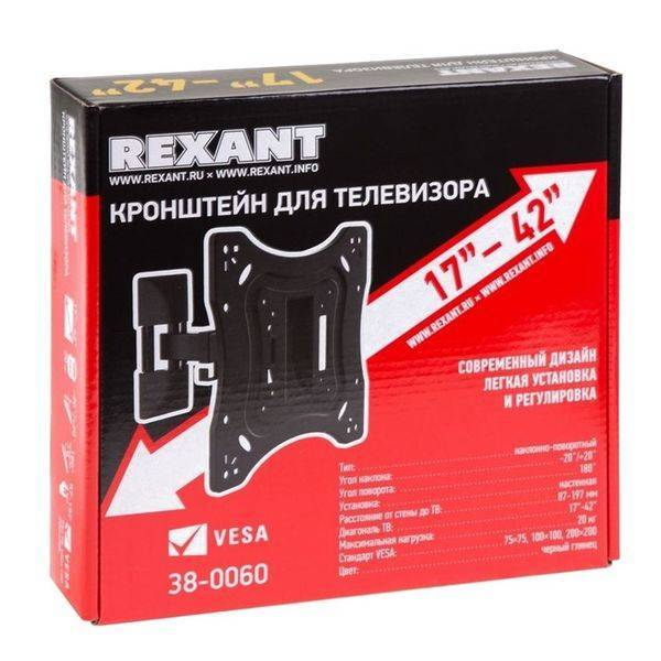 Кронштейн Rexant 38-0060