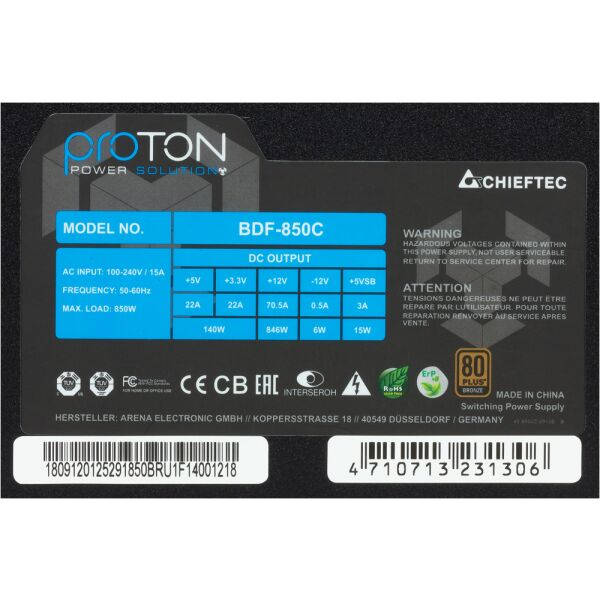 Блок питания CHIEFTEC Proton BDF-850C