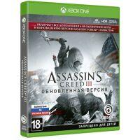 270x270-Игра для Xbox One Assassin's Creed III. Обновленная версия [русская версия]
