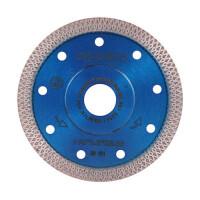 270x270-Алмазный диск Hilberg HM401 115*22,23