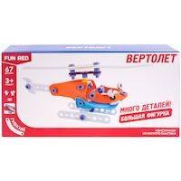 Гибкий конструктор FUN RED Вертолет (FRCF006)