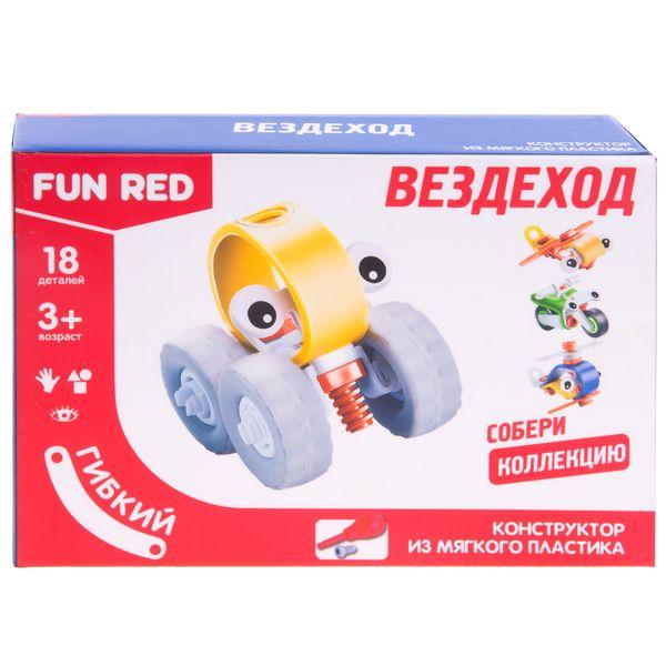 Гибкий конструктор FUN RED Вездеход (FRCF001-O)