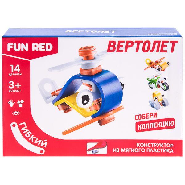 Гибкий конструктор FUN RED Вертолет (FRCF001-H)