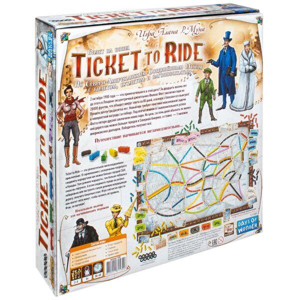 Настольная игра Hobby World Ticket To Ride: Америка