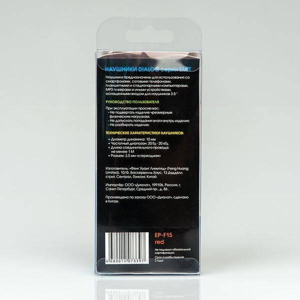 Наушники Dialog EP-F15 (красный)
