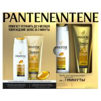 Набор Pantene Pro-V Интенсивное восстановление: Бальзам 200 мл + Шампунь 250 мл PANTENE
