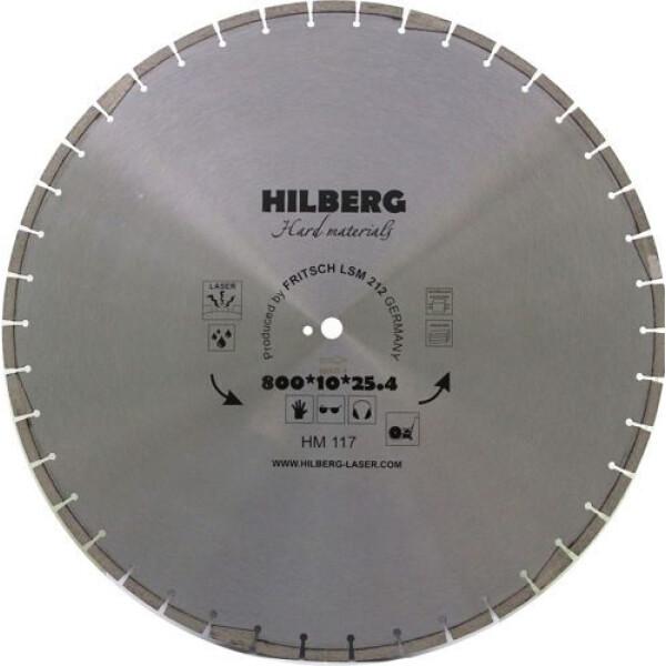 Алмазный диск Hilberg HM117 800*25,4*12