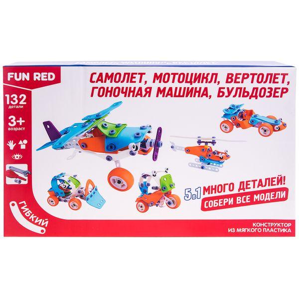Гибкий конструктор FUN RED Транспорт 5 в 1 (FRCF012)