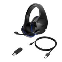Гарнитура HyperX Cloud Stinger Wireless PS4 (HX-HSCSW-BK)