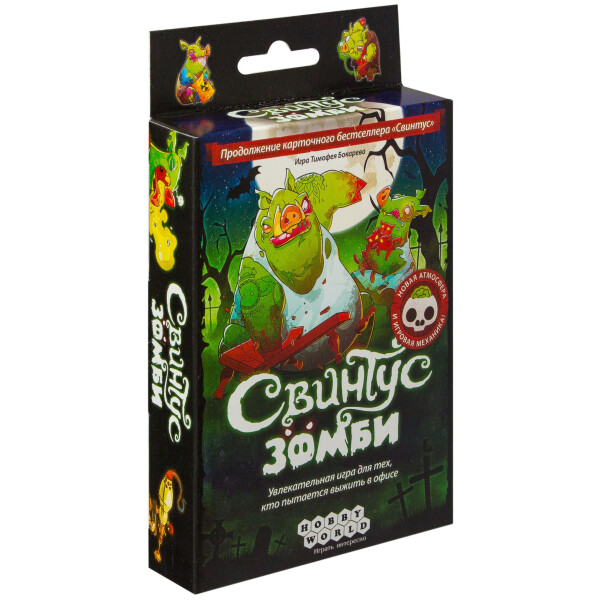 Настольная игра Hobby World Свинтус Зомби