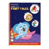 "270x270-Набор сказок SMART KOALA ""World Clasic Fairy Tales"""