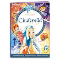 "Набор сказок SMART KOALA ""World Clasic Fairy Tales"""