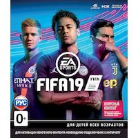 270x270-Игра FIFA 19 для Xbox One
