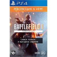 270x270-Игра для PS4 Battlefield 1. Революция