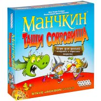 270x270-Настольная игра Hobby World Манчкин. Тащи Сокровища