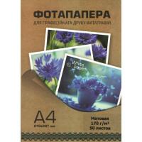 270x270-Фотобумага WHITE PAPER матовая, 170 г/м2, А4, 50 л.