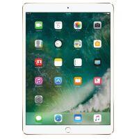 Планшет Apple iPad Pro 10.5 512GB LTE Gold