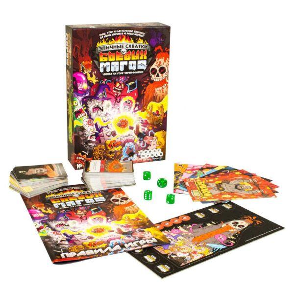 Настольная игра Hobby World Эпичные схватки боевых магов. Битва на горе Черепламени