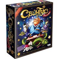 270x270-Настольная игра Hobby World Свинтус Делюкс