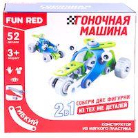Гибкий конструктор FUN RED Транспорт 2 в 1 (FRCF005)
