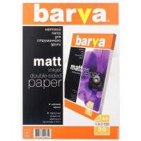 270x270-Фотобумага BARVA IP-B190-T02