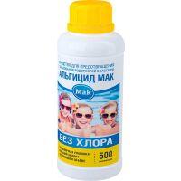 270x270-Средство для бассейна дезинфицирующее MAK Альгицид 10488