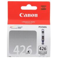 270x270-Картридж Canon CLI-426 (4560B001)