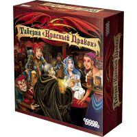 270x270-Настольная игра Hobby World Таверна Красный Дракон