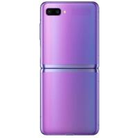 Смартфон Samsung Galaxy Z Flip (cияющий аметист)
