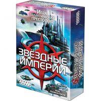 270x270-Настольная игра Hobby World Звездные Империи (2-е рус. изд.)