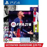 270x270-Игра для PS4 FIFA 21 [русская версия, включает бесплатное обновление до Playstation 5]