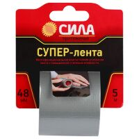 270x270-Клейкая лента СИЛА Супер-лента 48мм х 5м (TCL72-02)