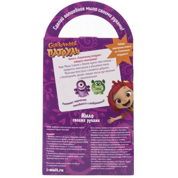 Набор для изготовления мыла СКАЗОЧНЫЙ ПАТРУЛЬ Фиолетовый монстрик (FPC001)