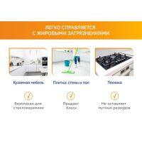 Чистящее средство для кухни SI:LA MultiClean