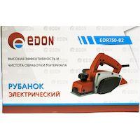 Рубанок электрический Edon EDR750-82