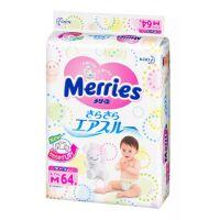 Подгузники Merries M (6-11 кг) 64 шт 00003
