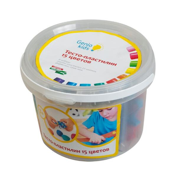 Набор для творчества GENIO KIDS-ART Тесто-пластилин 15 цветов (TA1066)