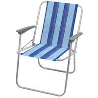 270x270-Кресло Nika складное КС4 (синий)