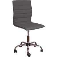 270x270-Кресло Седия Grace (серый)