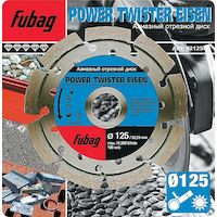 270x270-Алмазный диск FUBAG Power Twister Eisen 82125-3