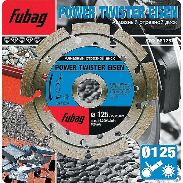 Алмазный диск FUBAG Power Twister Eisen 82125-3