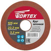 270x270-Круг заточной WORTEX 105х22.2х3.2 (GCD103210011)