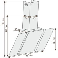 Вытяжка CIARKO Specjal Star 50 (SBM) White Glass