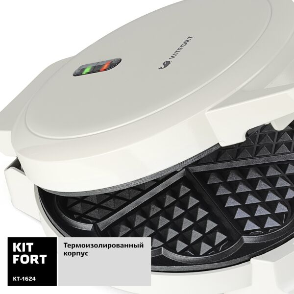 Вафельница Kitfort KT-1624