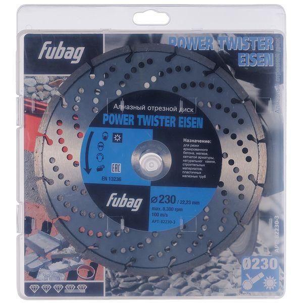 Алмазный диск FUBAG Power Twister Eisen 82230-3