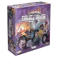 270x270-Настольная игра Hobby World Зомбицид. Злобные соседи