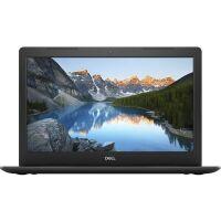 270x270-Ноутбук Dell Inspiron 15 5570-7823