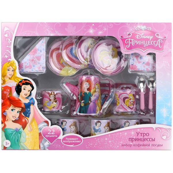 Принцесса Утро принцессы (22 предмета, металл)
