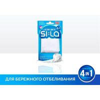 "270x270-Отбеливающие салфетки SI:LA ""SI:LA for WHITE"" 2 шт (пробник)"