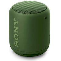 270x270-Беспроводная колонка Sony SRS-XB10 зеленый